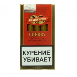 Сигариллы Handelsgold Cherry