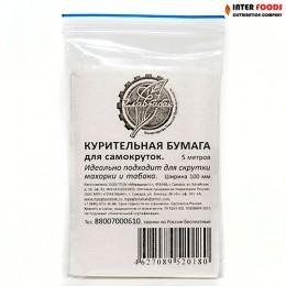 Бумага курительная ГлавТабак 5 метров рулон