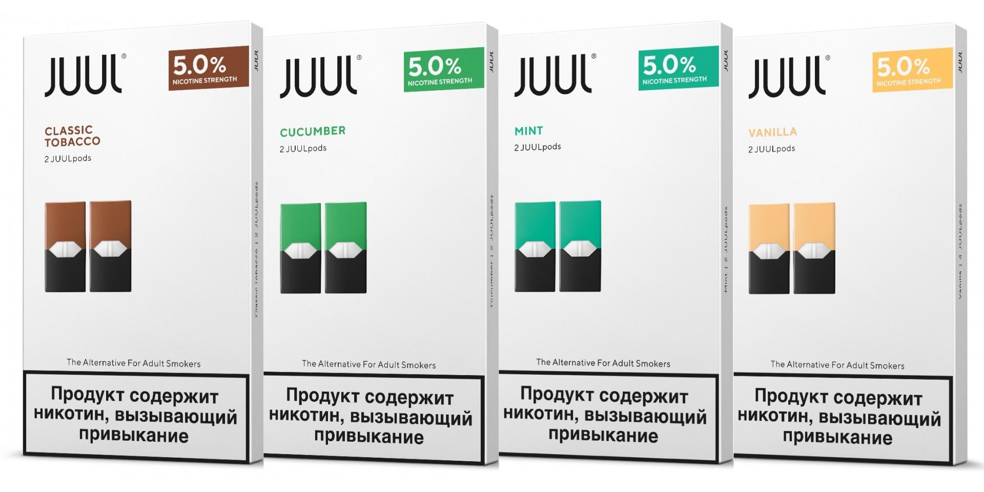 Картриджи на JUUL
