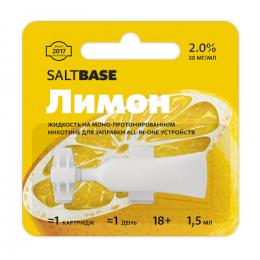 SaltBase Лимон (1,5мл)