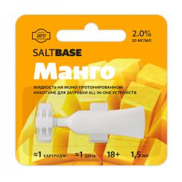 SaltBase Манго (1,5мл)