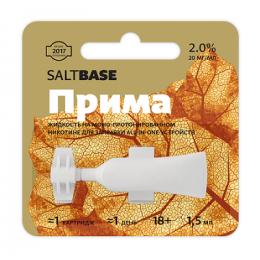 SaltBase Прима (1,5мл)