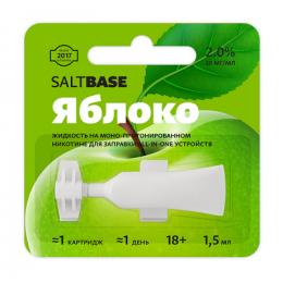 SaltBase Яблоко (1,5мл)