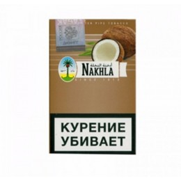 Nakhla New Кокос