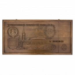 """Нарды резные """"3 рубля"""", Ustyan"""