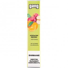 Gang Апельсин Яблоко 2%