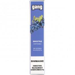 Gang Виноград 2%