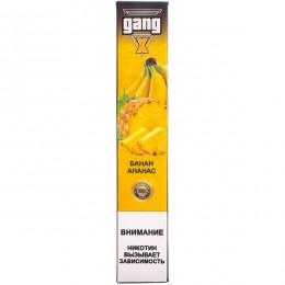 Gang X Банан Ананас 2%