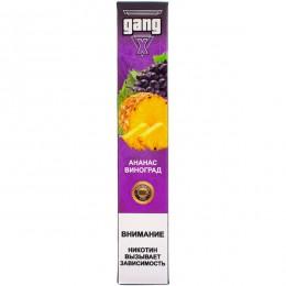Gang X Ананас Виноград 2%