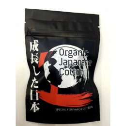 Organic Japanese Cotton