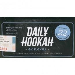 Daily Hookah Экзотические Фрукты 40г