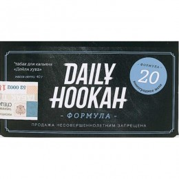 Daily Hookah Виноградное Желе 40г